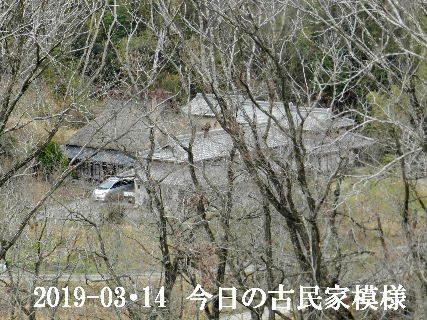 2019-03・14 今日の古民家模様.JPG