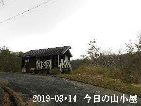 2019-03・14 今日の里山は・・・ (2).JPG