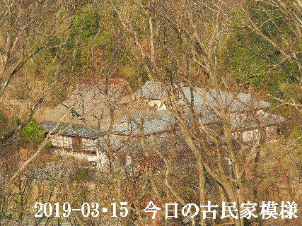 2019-03・15 今日の古民家模様.JPG