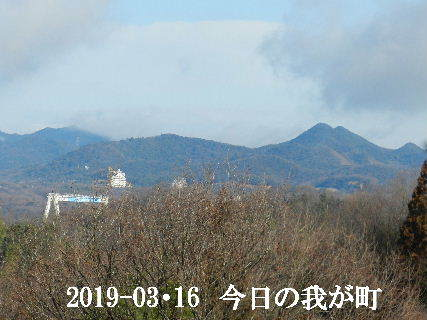 2019-03・16 今日の我が町.JPG