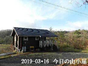 2019-03・16 今日の里山は・・・ (2).JPG