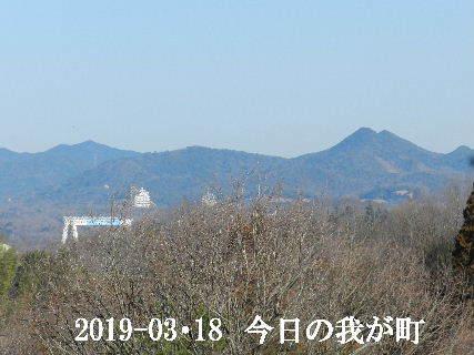 2019-03・18 今日の我が町.JPG