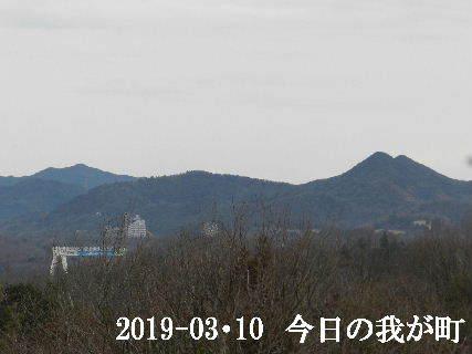 2019-03・10 今日の我が町.JPG