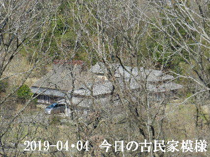 2019-04・04 今日の古民家模様.JPG