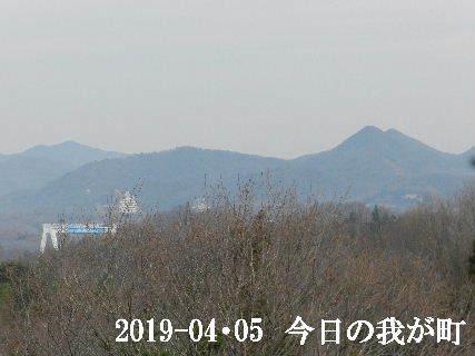 2019-04・05 今日の我が町.JPG