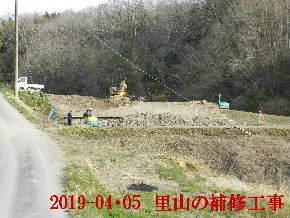 2019-04・05 今日の里山模様・・・ (9).JPG