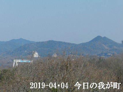 2019-04・04 今日の我が町.JPG