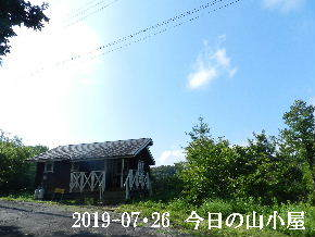 2019-07・26 今日の里山模様・・・ (2).JPG