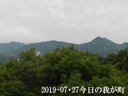 2019-07・27 今日の我が町.JPG