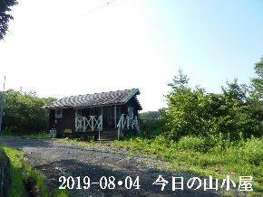 2019-08・04 今日の里山模様・・・ (2).JPG