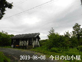 2019-08・06 今日の里山模様・・・ (2).JPG