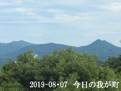 2019-08・07 今日の我が町.JPG