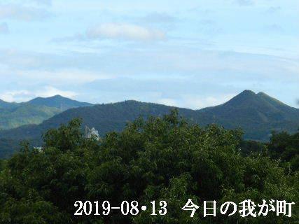 2019-08・13 今日の我が町.JPG