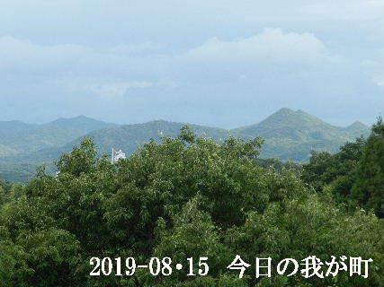 2019-08・15 今日の我が町.JPG