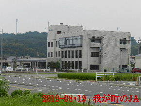 2019-08・19 我が町の建物 (3).JPG