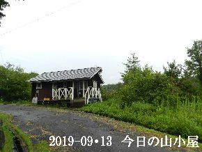2019-09・13 今日の里山模様・・・ (2).JPG