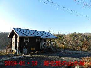 2019-0・19 今日の里山は・・・ (2).JPG