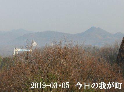 2019‐03・05 今日の我が町.JPG