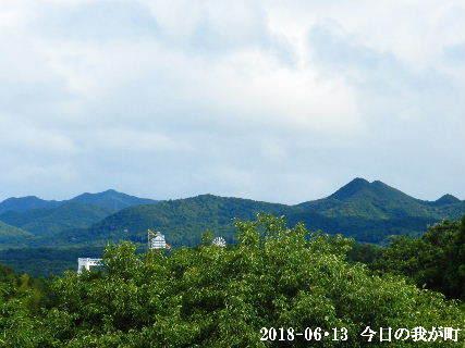 28-06・13 今日の我が町.JPG
